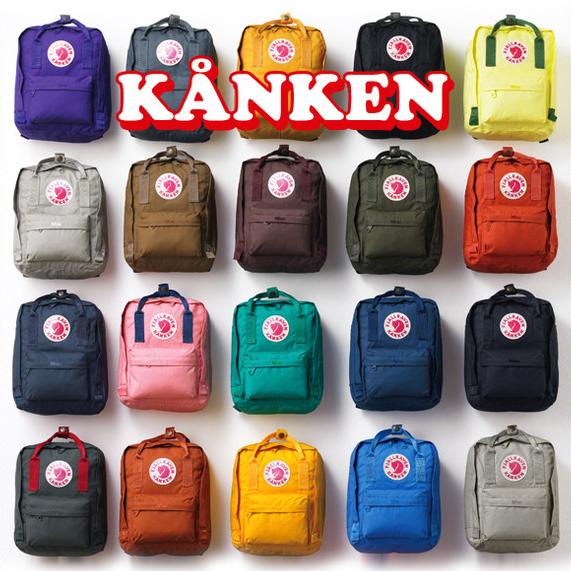 colores mochilas kanken